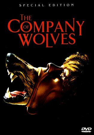 � �������� ������ / The Company of Wolves (1984�.)