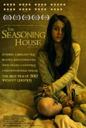 ��� � ���������� / The Seasoning House