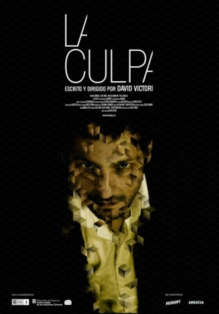 ���� / The Guilt (La Culpa)